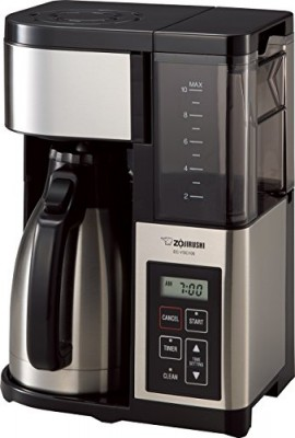 Zojirushi-EC-YSC100-Fresh-Brew-Plus-Thermal-Carafe-Coffee-Maker-10-Cup-Stainless-SteelBlack-0